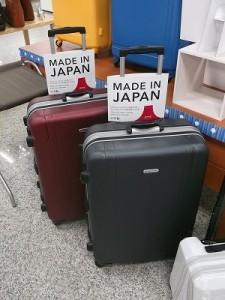 日本製のスーツケース