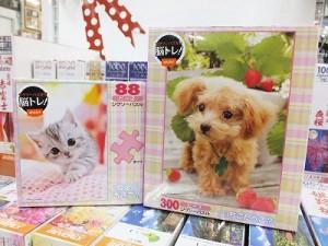 可愛い動物のパズルも登場