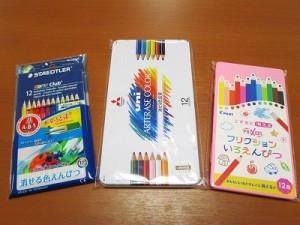 3種類の消せる色鉛筆