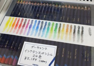 水に溶けるとカラーインクのような透明で鮮やかな色合いに変化します!