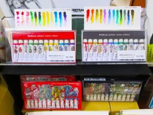 ヒグチユウコ 透明水彩絵具セット
