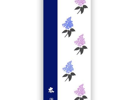 浅草ふじ屋×大丸藤井セントラル オリジナルてぬぐい 第2弾「北のライラック」