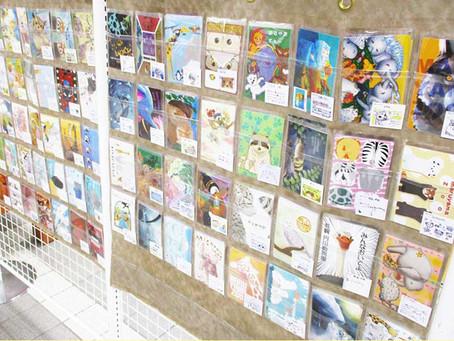 さっぽろ円山動物園ポストカード展 3F