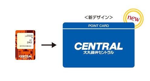ポイントカード画像.jpg