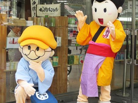 本日はさだきち君とかおりちゃんが来店!~お盆のしつらえ~カメヤマ・日本香堂フェア 1F