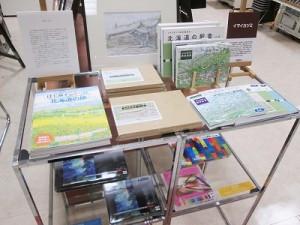 北海道の風景画家「イマイカツミ」さんのワークショップ