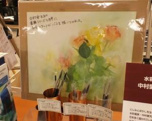中村先生の書籍シリーズを参考に、売り場スタッフがバラを描いてみました!