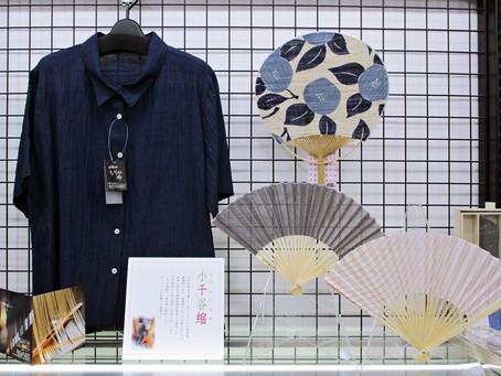 縮み特有のシャリ感が人気!小千谷縮服飾雑貨フェア開催中 4F