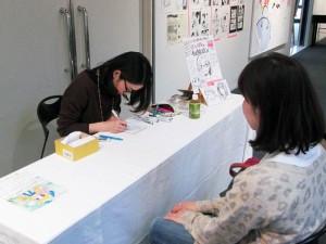 北海道の漫画家による似顔絵コーナーもございます。