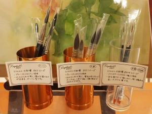 様々な用途、作品に合う水彩筆をご用意しております!