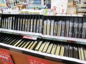 日本画用品、絵手紙用品、水墨画用品