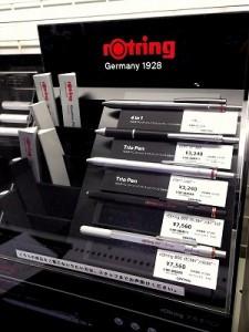 ロットリング高単価ペンシル