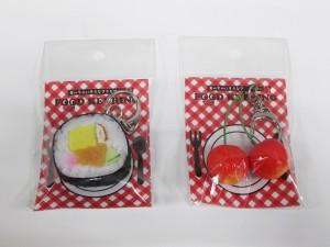 フードキーリング 巻き寿司/さくらんぼ