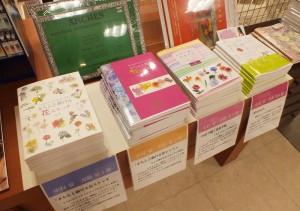 中村先生の書籍は、花を多く描かれている方にオススメです!