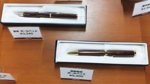 桜皮ボールペン A/高級桜皮ボールペン S