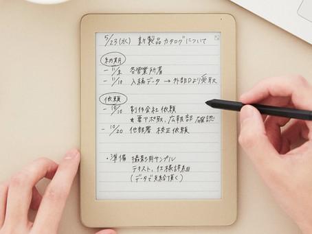 「書く」ことの良さを追求したデジタルノート! キングジム デジタルノート「フリーノ」好評ご予約承り中! 2F