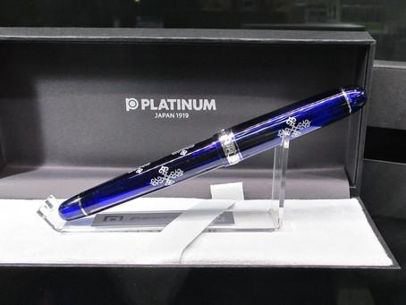アイヌ文様のオリジナル万年筆も!プラチナ万年筆フェア開催中 2F