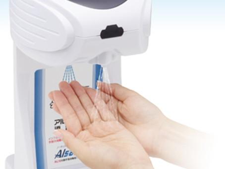 自動手指消毒器、マスク、ジアセーフ等の除菌グッズが入荷しました! 1F