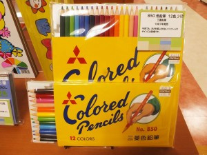 850 色鉛筆 12色/24色