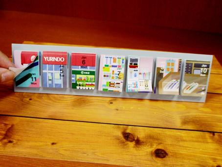 話題の日めくり付せんカレンダー「himekuri 文房具」が入荷しました! 1F
