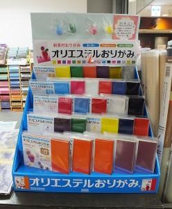 お色も種類豊富に扱っています!