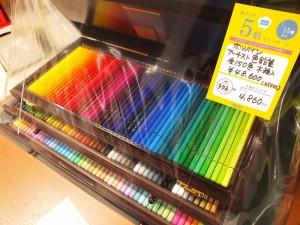 ホルベイン アーチスト色鉛筆 全150色 木箱入