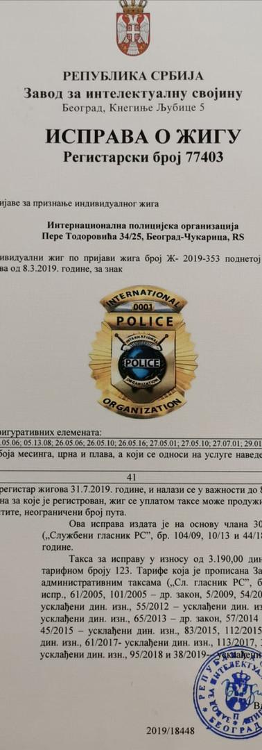 Logo registration original
