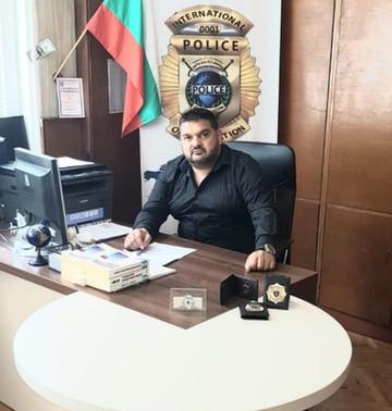 IPO Office in Bulgaria