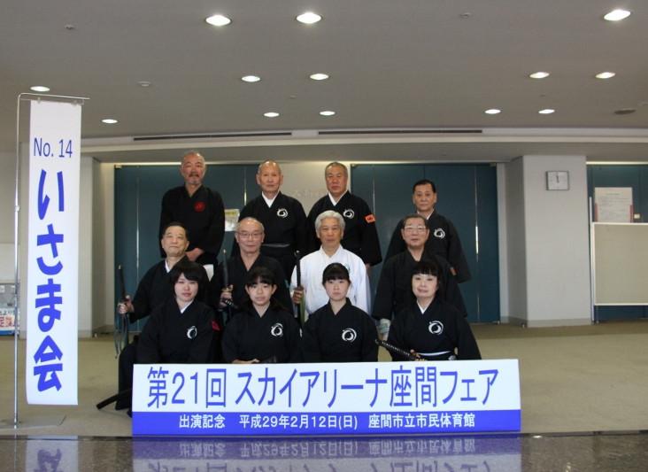 2012座間フェア (2) (800x533).jpg