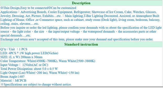 LED Light Bar Module M002 Series-1.JPG