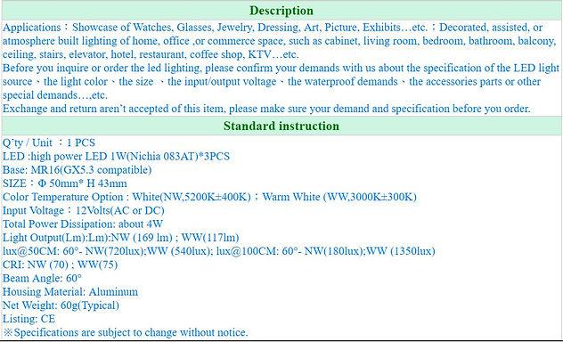 12V4W LED MR16 (Nichia Inside)-1.JPG