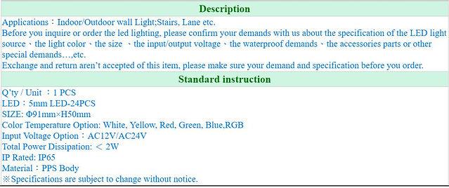 LED Wall Light RMIF52994B-1.JPG