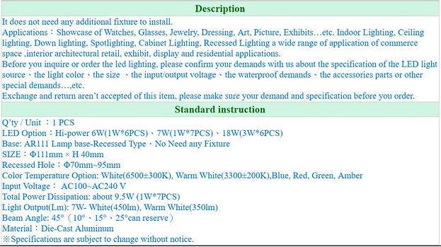 LED AR111 Recessed Light RMVDR-B10-1.JPG