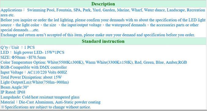 LED Underwater Light 15W-RMCVUW003-1.JPG