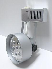 LED AR111 Track Light RMVDT-B03.JPG