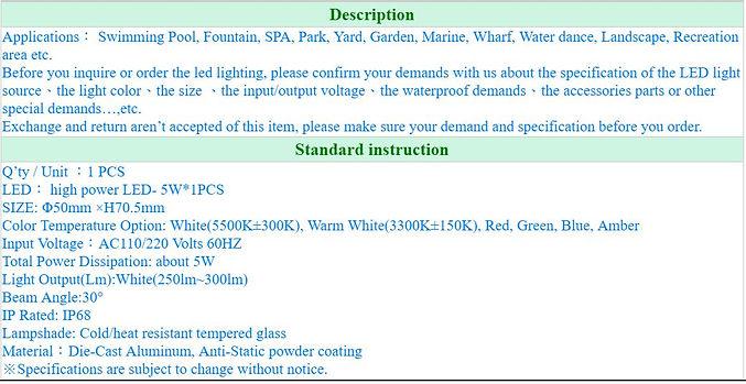 LED Underwater Light 5W-RMCVUW001-1.JPG