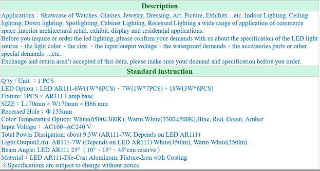 LED AR111 Recessed Light RMVDR-B13-1.JPG