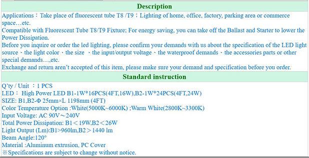 LED T8 Tube CVG-4FT(16W,24W) (Descriptio