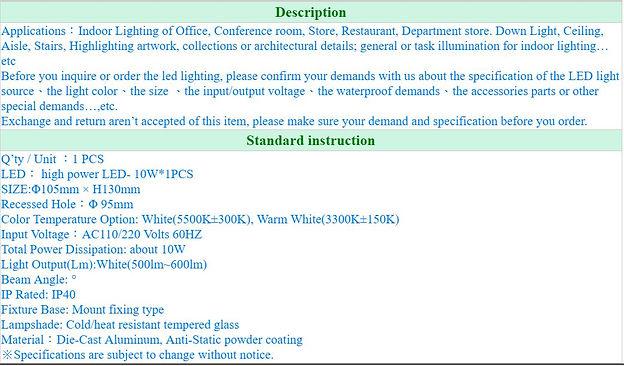 LED Down Light RMCVR005-1.JPG