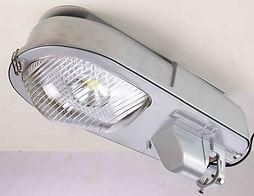 LED Street Light RMCVS001.jpg