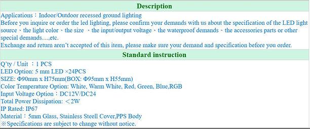 LED Ground Light RMIF52895B-1.JPG