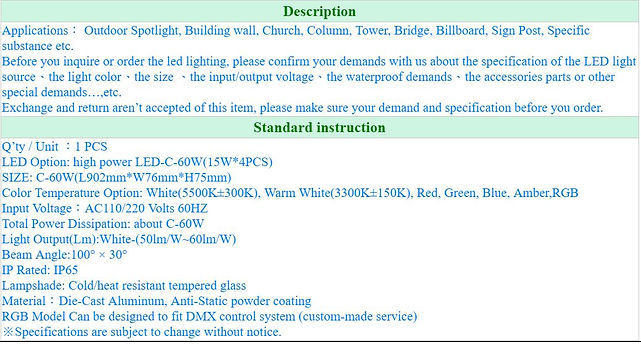 LED Washer Light RMCVW002C-1.JPG