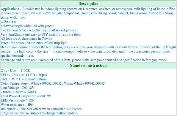 LED Flexible Strip Light HLC-C01-1.JPG