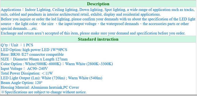 LED BR30 9W-1.JPG