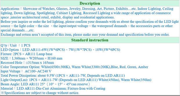 LED 2 AR111 Recessed Light RMVDR-B06-1.J