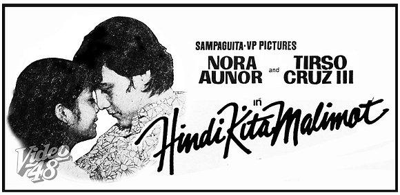Hindi Kita Malimot (1973) DVD