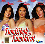 Tumitibok, Kumikirot VCD