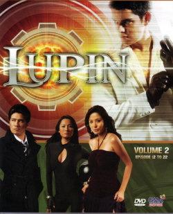 Lupin Vol.6 DVD