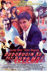Dudurugin Ko Pati Buto Mo! VCD
