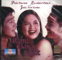 Kahit Isang Saglit VCD